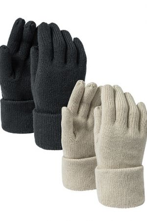 Fine Knitted Gloves